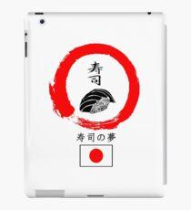 Dreaming of Sushi - Japan 2 iPad Case/Skin