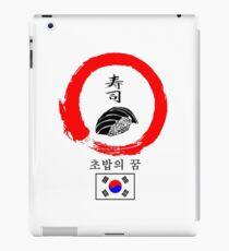 Dreaming of Sushi - Korea 2 iPad Case/Skin