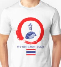 Dreaming of Sushi - Thailand 2 Unisex T-Shirt