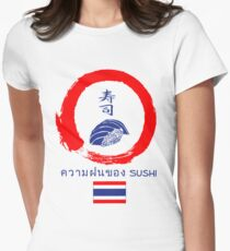 Dreaming of Sushi - Thailand 2 Women's Fitted T-Shirt