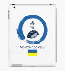 Dreaming of Sushi - Ukraine 2 iPad Case/Skin