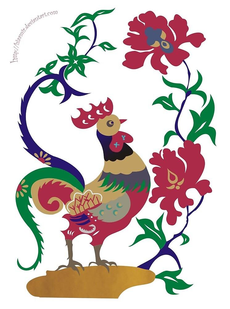 Cock  by Aamir Kh