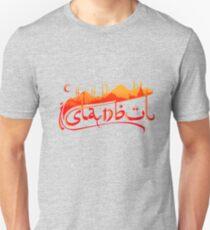 Istanbul Skyline Unisex T-Shirt