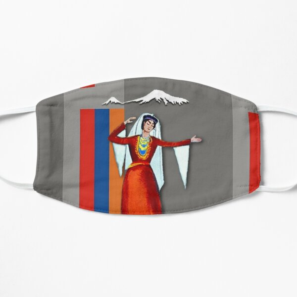 Ararat Dancer Արարատի պարուհի Flat Mask