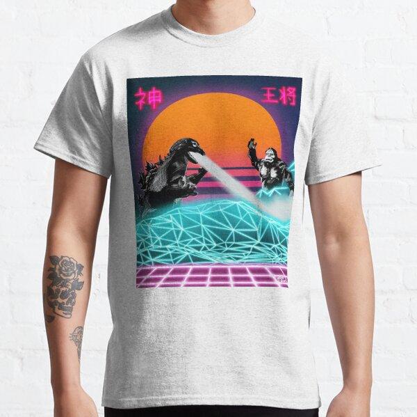 god vs king Classic T-Shirt