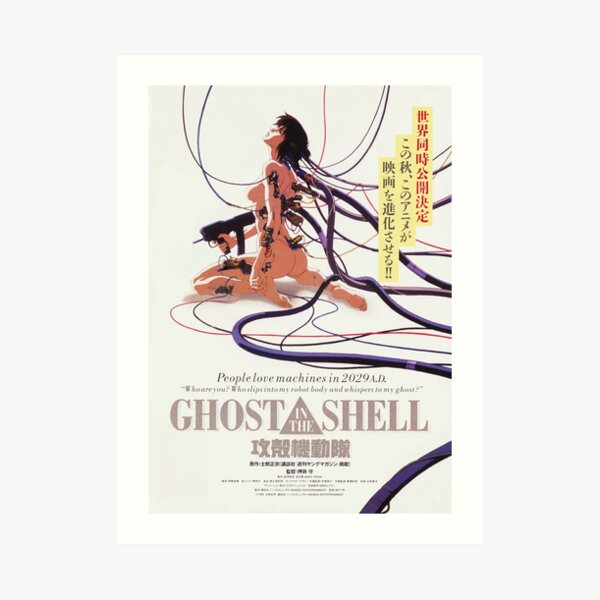 Ghost in the Shell Japanese Poster Art Print