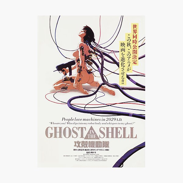 Ghost in the Shell Japanese Poster Photographic Print