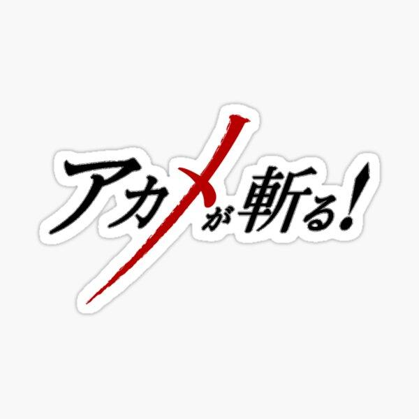 Akame Ga Kill Sticker