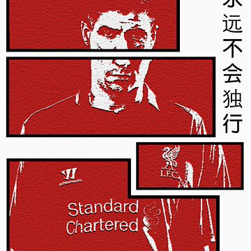 Steven Gerrard - YNWA  by NebTheThird