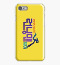 Run, don't walk! 런닝맨 Running Man iPhone Case~ [Korean Variety Show] iPhone Case/Skin