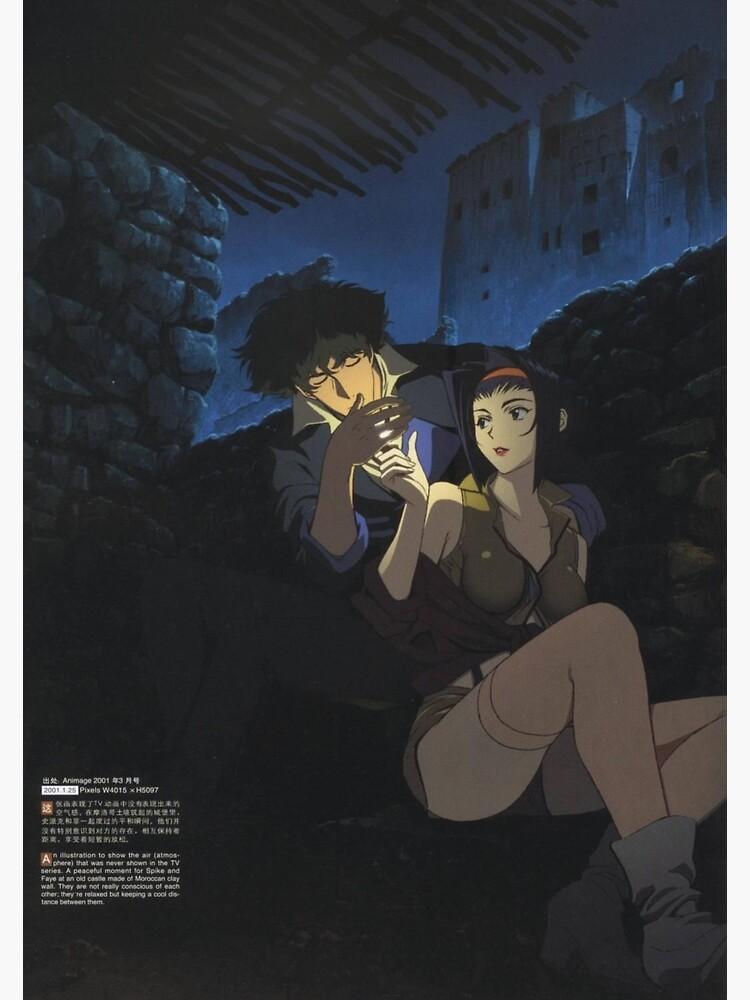 «Poster Cowboy Bepop Spike et Faye» par tarajxde