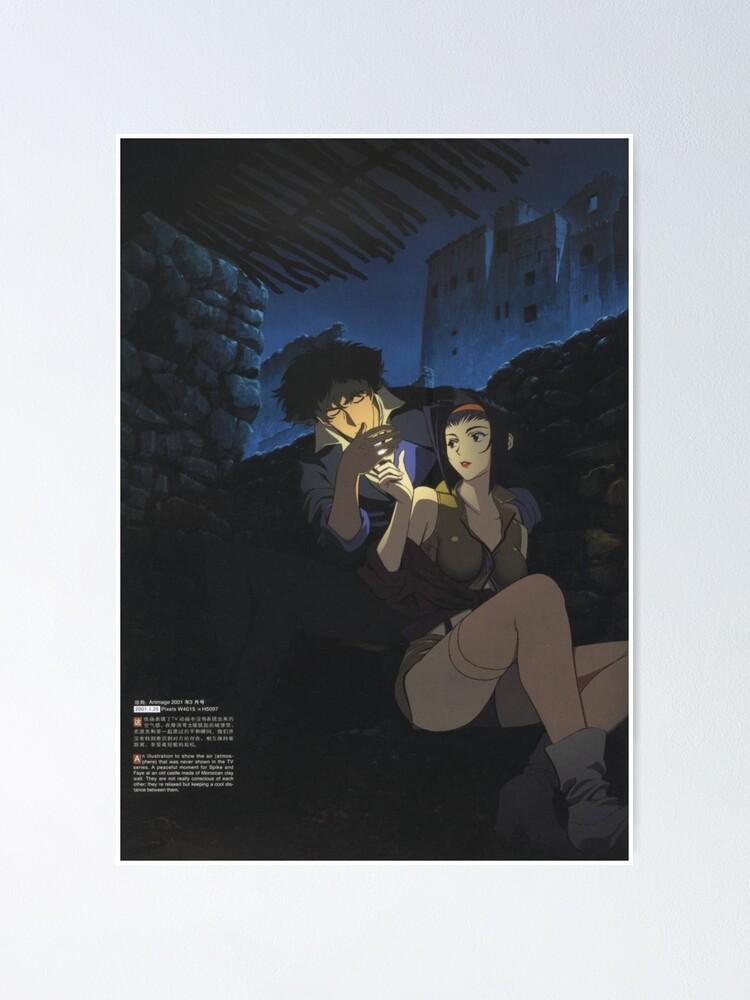 Poster ''Poster Cowboy Bepop Spike et Faye': autre vue