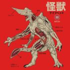 Kaiju Anatomy by MeleeNinja