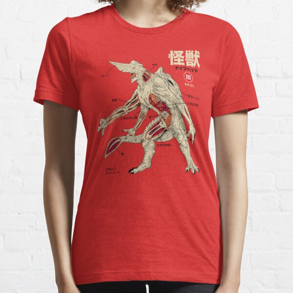 Kaiju Anatomy Essential T-Shirt