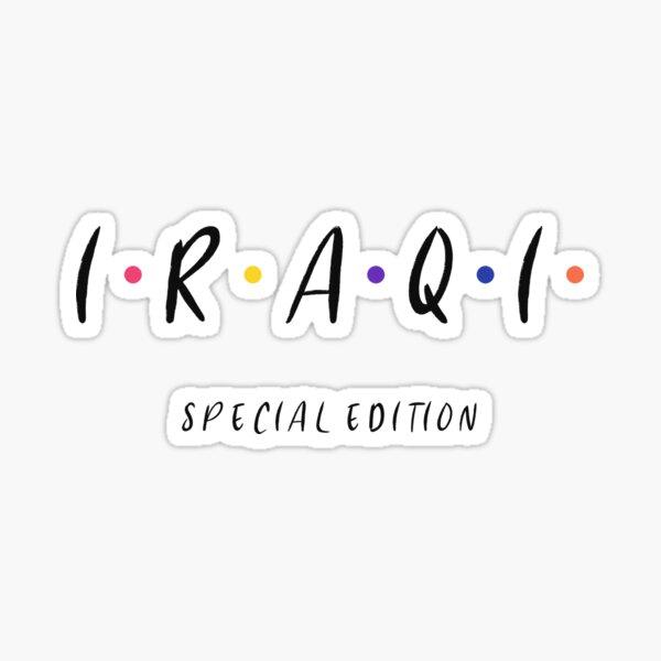 IraqiSpecial Edition on Stylish Design تصميم عراقي Sticker
