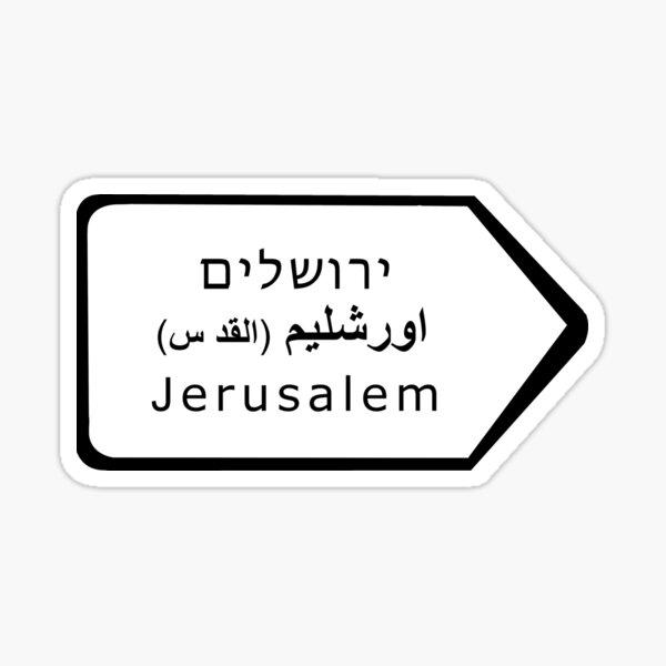 Jerusalem Street Sign Sticker