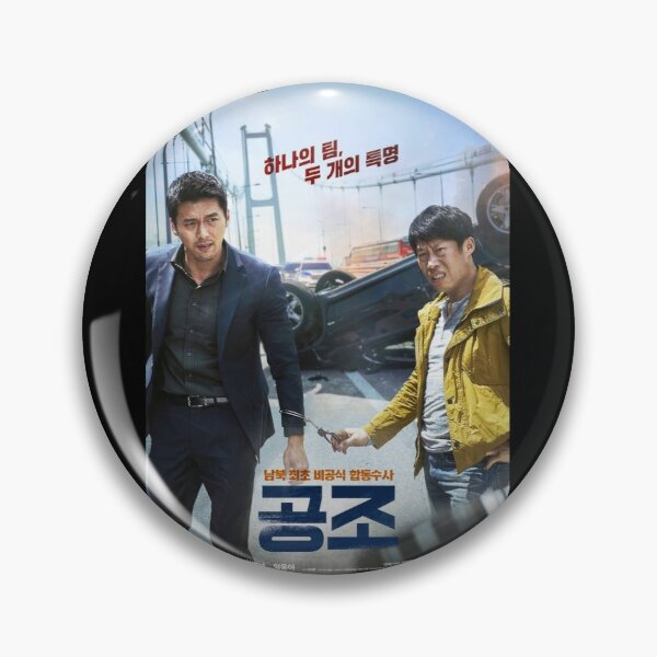 Confidential Assignment Pin
