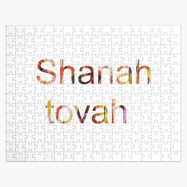 Shanah tovah Jigsaw Puzzle