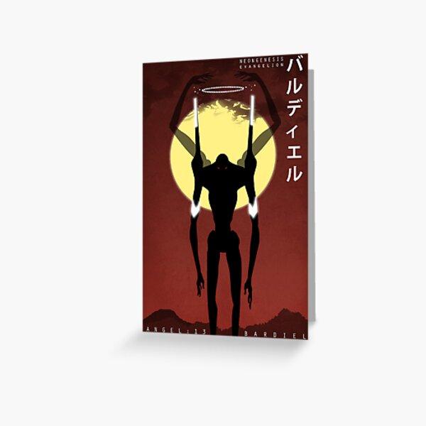 Angel 13: Bardiel Greeting Card