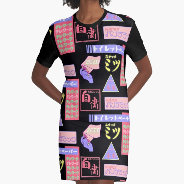 retro japanese snack bar sign pandemic edition pink/yellow / lilac Graphic T-Shirt Dress