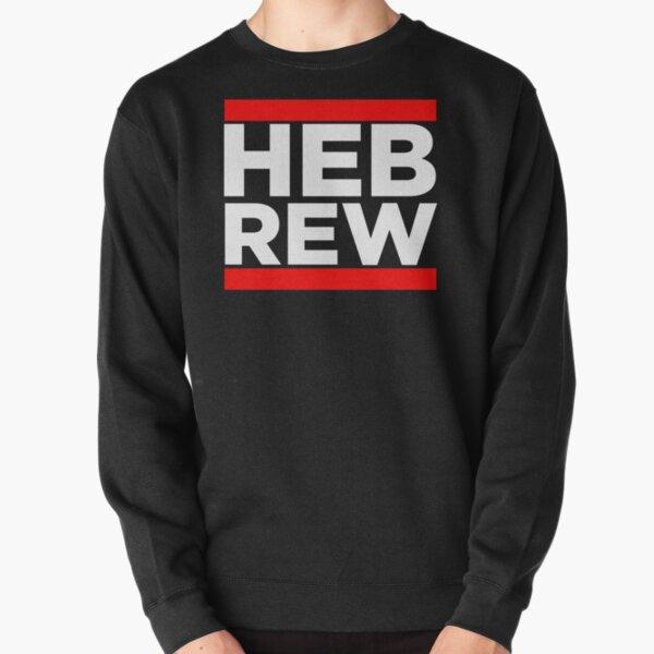 HEBREW 2 Pullover Sweatshirt