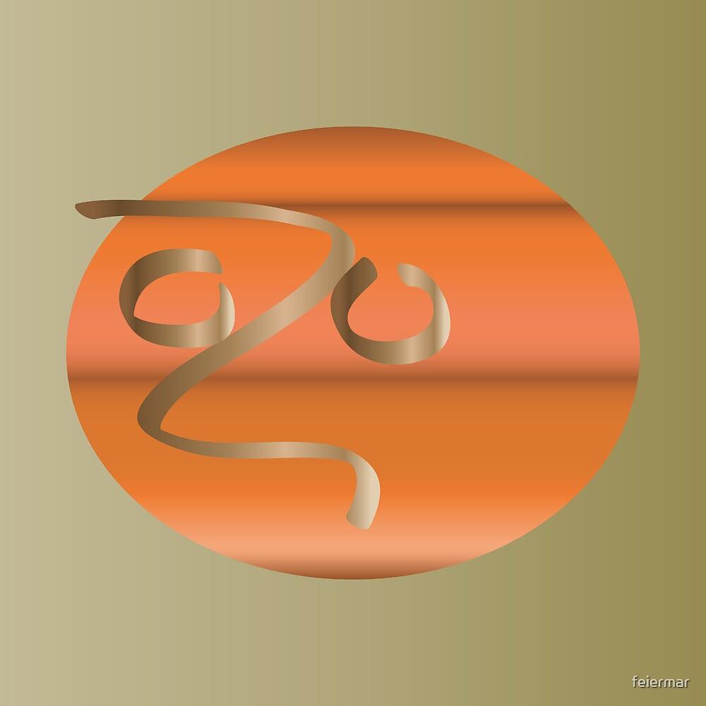 Funny pumpkin by feiermar