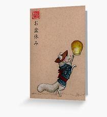 Obon Yasumi Kitsune Greeting Card