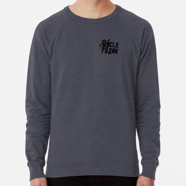 Uncle Frank 2020 Logo  Lightweight Sweatshirt
