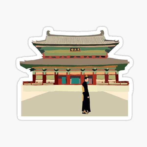 Moon Lovers: Scarlet Heart Ryeo Sticker