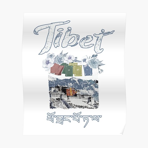 Tibet Potala Fortress Tibetan Script  Poster