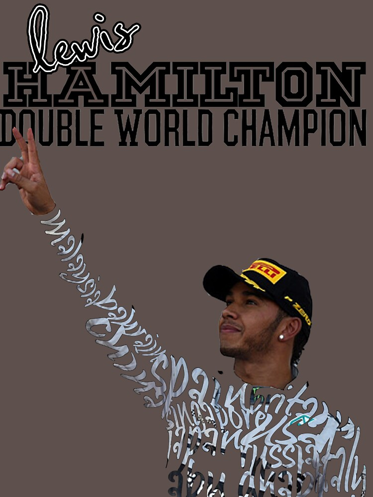 Lewis Hamilton Double World Champion | Unisex T-Shirt
