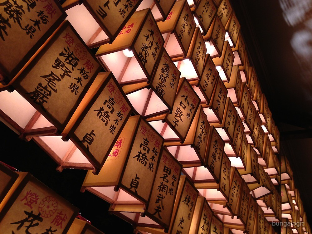 Lanterns in the Night by bungalogic