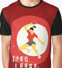 Go Play Ping Pong! Graphic T-Shirt