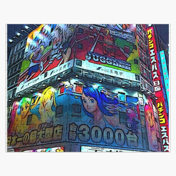 Tokyo 1 Jigsaw Puzzle