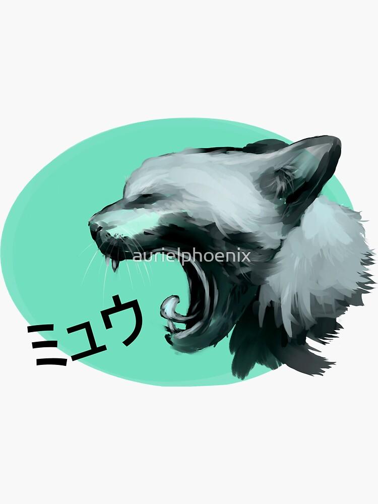 """Mew"" Yawning Cat Peppermint by aurielphoenix"