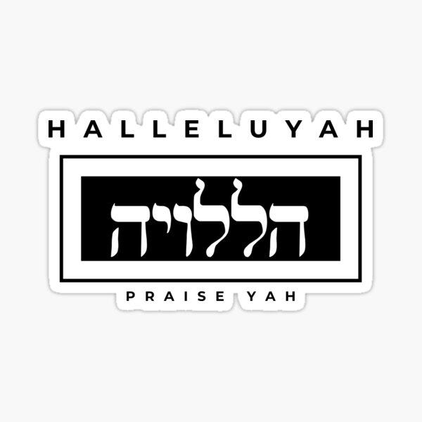 HalleluYAH written in Hebrew and English Sticker