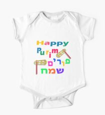 Happy joyous Purim In Hebrew and English One Piece - Short Sleeve