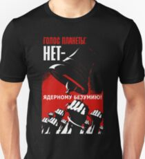 Soviet Propaganda Political T-shirt Unisex T-Shirt