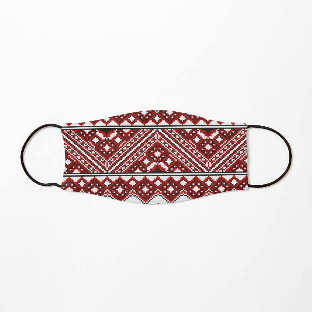 #Ukrainian #Embroidery, #CrossStitch, #Pattern Mask