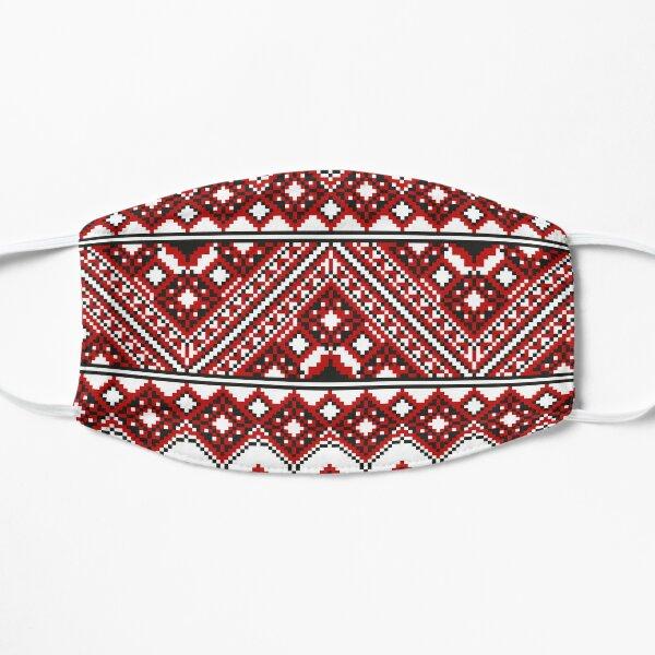 #Ukrainian #Embroidery, #CrossStitch, #Pattern Flat Mask