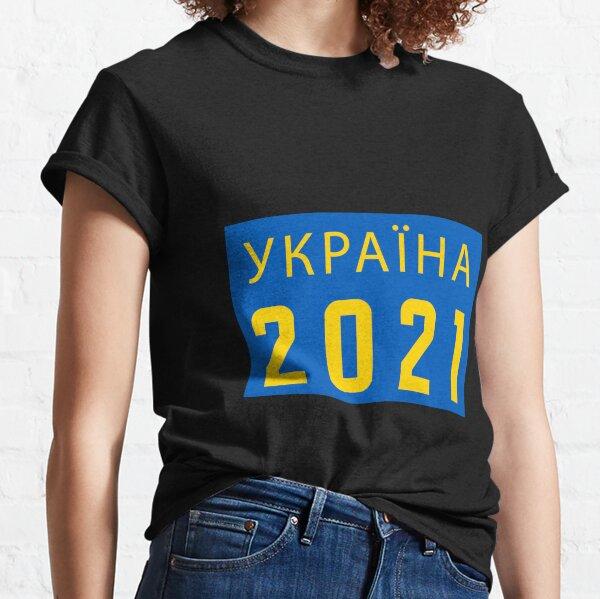 Ukraine 2021 - Blue Background Classic T-Shirt