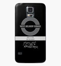 Noragami Yato Delivery Service Case/Skin for Samsung Galaxy