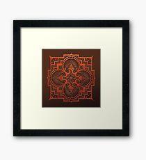 omjárah mandala woodcut Framed Print