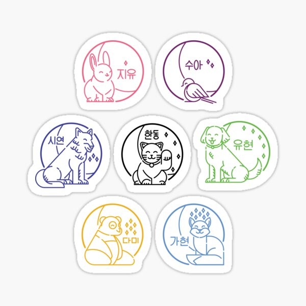 Dreamcatcher Animals Group pack Sticker