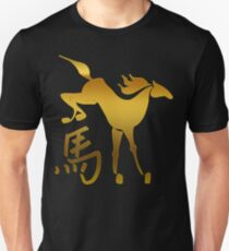 Year of The Horse T-Shirts Gifts Prints T-Shirt