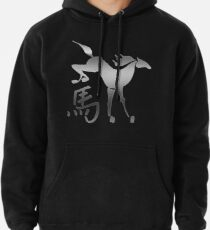 Year of The Horse T-Shirt Pullover Hoodie