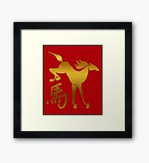 Year of The Horse T-Shirts Gifts Prints Framed Print