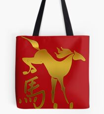 Year of The Horse T-Shirts Gifts Prints Tote Bag