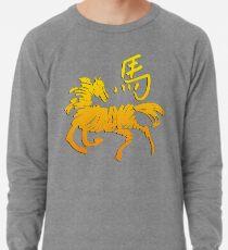 Year of The Horse Lightweight Sweatshirt