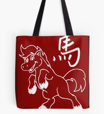 Born In The Year of The Horse Tote Bag